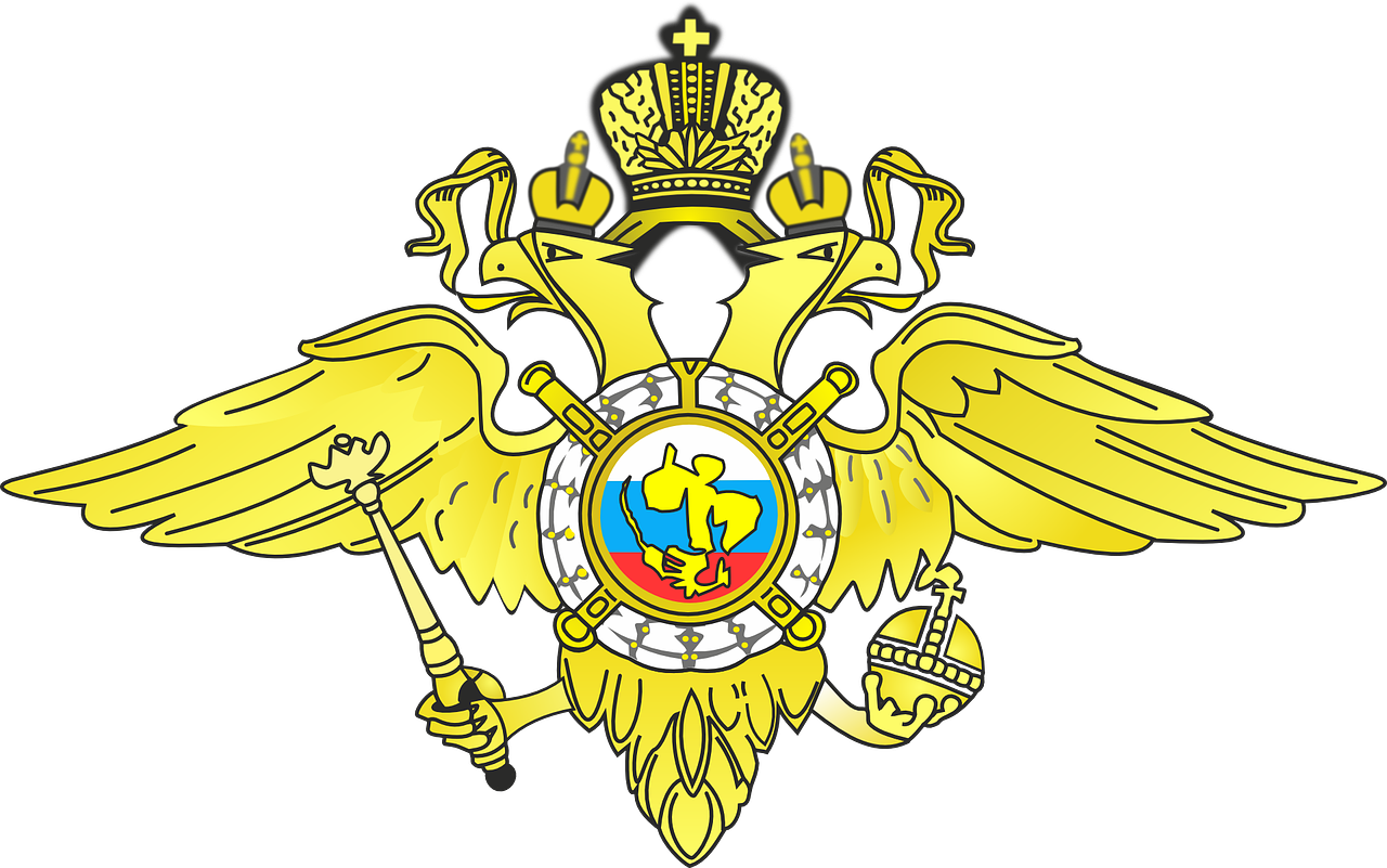 Russia Country Emblem