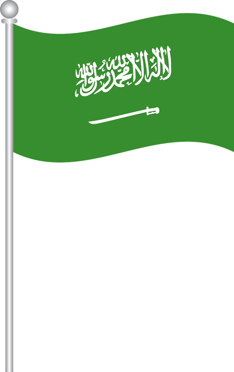 Flag Of Saudi Arabia Saudi Flag